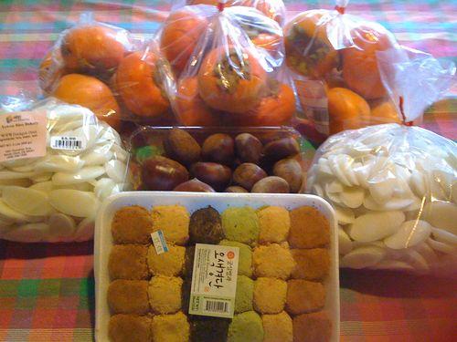 November Korean Thanksgiving