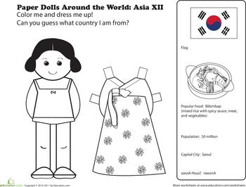 Kimchi Mamas Cute Korean Paper