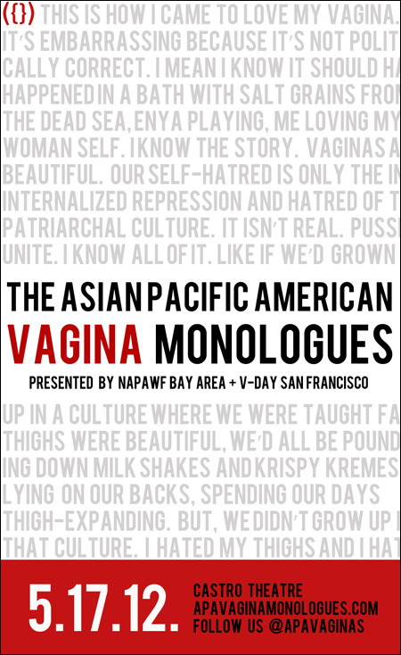 image from www.angryasianman.com