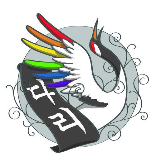 New Dari Logo